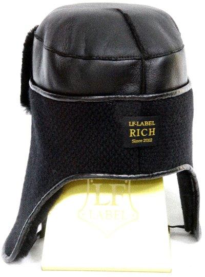Ушанка RICH, мех меринос, трикотаж, цвет черный 024